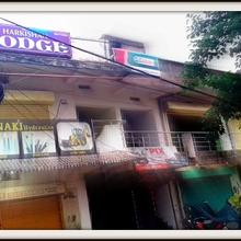 Harkishan Lodge in Sambalpur