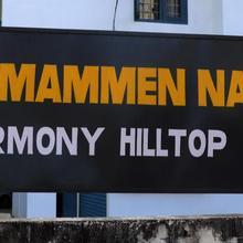 Harmony Hilltop Homestays in Chengannur
