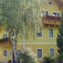 Haus Anika in Bad Gastein