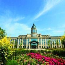 Heilongjiang Sun Island Garden Hotel in Harbin