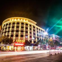 Hendra Hotel in Wenzhou