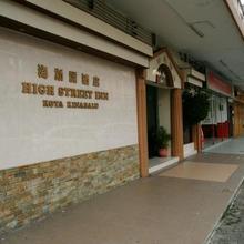 High Street Inn in Kota Kinabalu