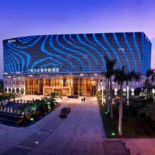 Hilton Guangzhou Baiyun in Guangzhou