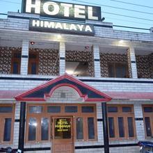 Himalaya Tourist Bhuntar in Kullu