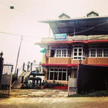 Himali Guest House in Takdah