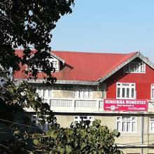 Himshikha Homestay in Darjeeling