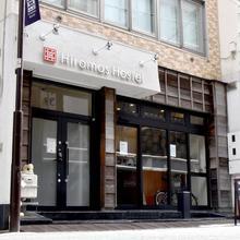 Hiromas Hostel In Kanda in Tokyo