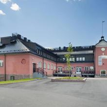 Hämeenkylän Kartano in Helsinki