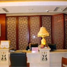 Hohhot Kaiji International Business Hotel in Hohhot