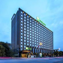 Holiday Inn Chengdu High-tech Center in Chengdu