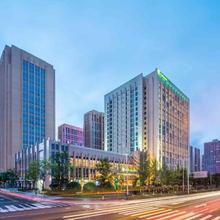 Holiday Inn Chongqing University Town in Chongqing