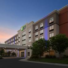 Holiday Inn Express & Suites Baltimore - Bwi Airport North in Baltimore