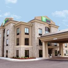 Holiday Inn Express & Suites Paducah West in Paducah