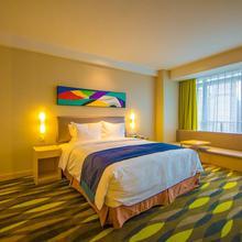 Holiday Inn Express Changzhou Lanling in Minghuang