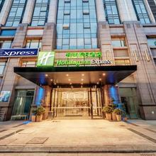Holiday Inn Express Chengdu Airport Zone(chengdu Shuangliu International Airport Branch) in Chengdu