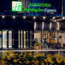 Holiday Inn Express Chengdu Jinniu in Chengdu