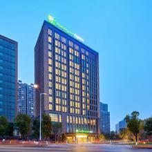 Holiday Inn Express Chongqing University Town in Chongqing
