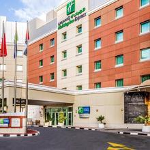 Holiday Inn Express Dubai Internet City in Dubai