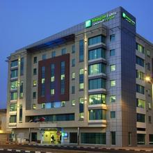 Holiday Inn Express Dubai, Jumeirah in Dubai