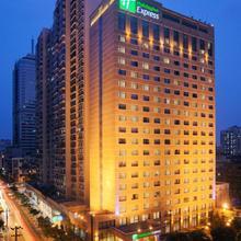 Holiday Inn Express Gulou Chengdu in Chengdu