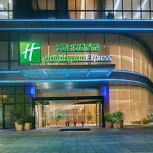 Holiday Inn Express Hangzhou East Station in Hangzhou