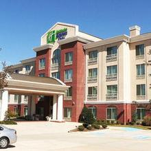 Holiday Inn Express Hotel And Suites Shreveport-west in Shreveport