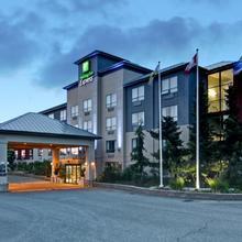 Holiday Inn Express Kamloops in Kamloops