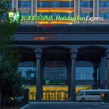 Holiday Inn Express Luoyang City Center in Luoyang