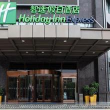 Holiday Inn Express Luoyang Xiyuan in Luoyang