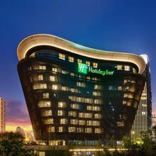 Holiday Inn - Nanjing South Station in Nanjing