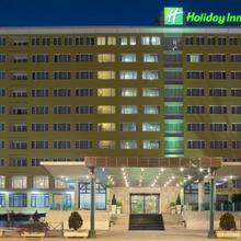 Holiday Inn Skopje in Skopje