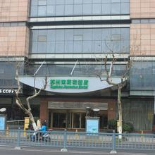 Holiday Inn Suzhou Jasmine in Suzhou