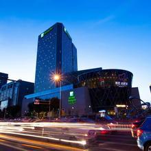 Holiday Inn Tianjin Aqua City in Tianjin