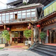 Holly's Hostel in Chengdu