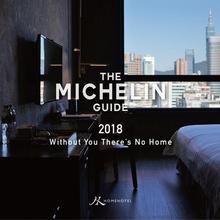 Home Hotel-daan in Taipei