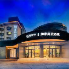 Home Inn Selected Nanjing Xinjiekou Center in Nanjing