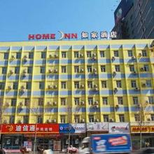 Home Inn Shenyang Wu'ai Market in Shenyang