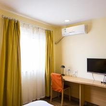 Home Inn Wuhan Youyi Avenue Hubei University in Wuhan