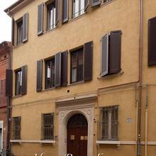 Honey Rooms Ferrara in Tamara