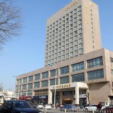 Hopeway Hotel in Tianjin