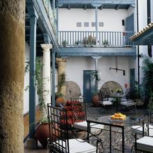 Hospes Las Casas Del Rey De Baeza in Sevilla