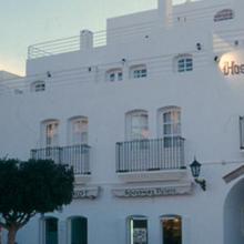 Hostal Arco Plaza in Palomares