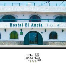 Hostal El Ancla in Trujillo