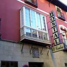 Hostal El Centro in Molinos