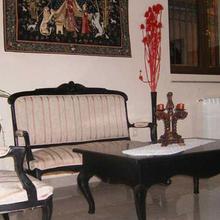 Hostal Posta Real in Aragosa