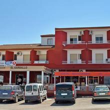 Hostal Restaurante Garballo in El Chaparral