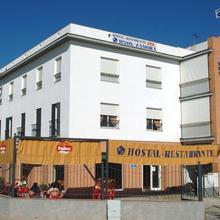 Hostal Restaurante Hermanos Zamora in Penaflor