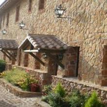 Hostal Restaurante Sierra De La Martina in Charilla