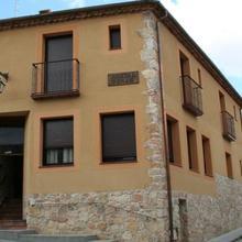 Hostal Rural Peñas in Arcones