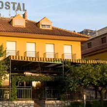 Hostal Villega in Alozaina
